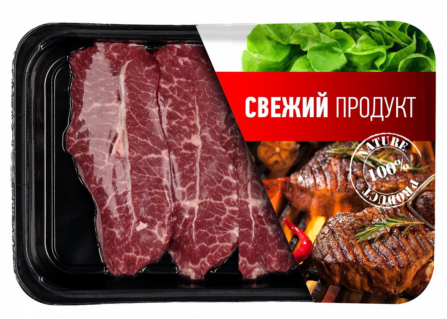Этикетка на замороженное мясо